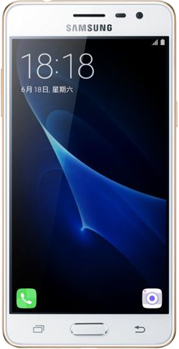 Samsung Galaxy J3 Pro Duos 2016 SM-J3119S - a supported